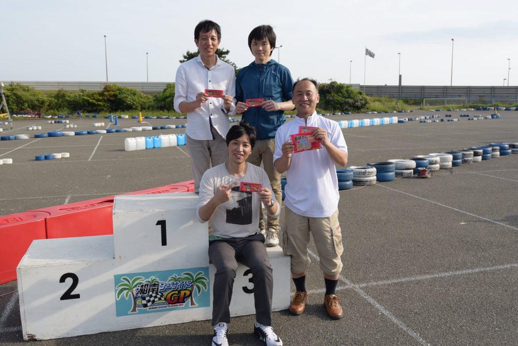 Ke-CUP表彰式