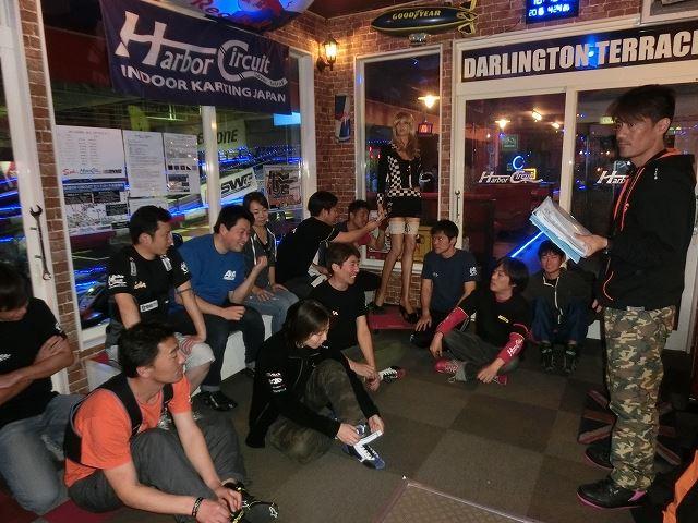 SWSハーバー耐久CUPのブリーフィング