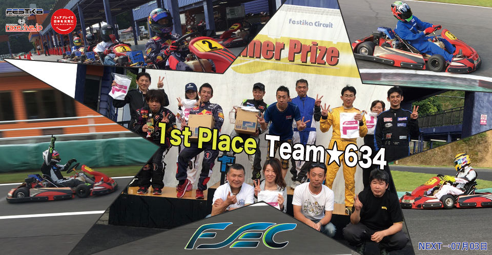フェスティカサーキット栃木で開催されたFECの開催後のフェスティカ公式ページのバナー画像