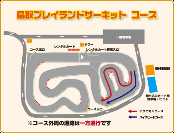 course201407-600x459