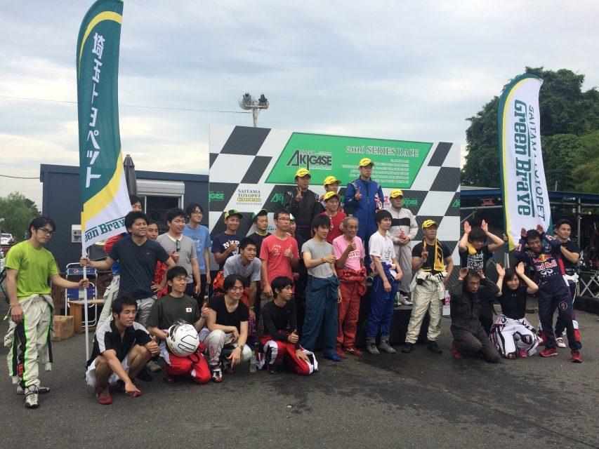 サーキット秋ヶ瀬で開催されたGreenBrave耐久レース最後の集合写真