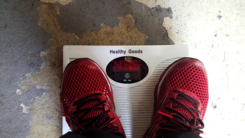 シティカートで使用されてる体重計