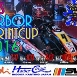 SWS HARBOR Sprint CUP