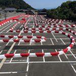 sunpu marina karting