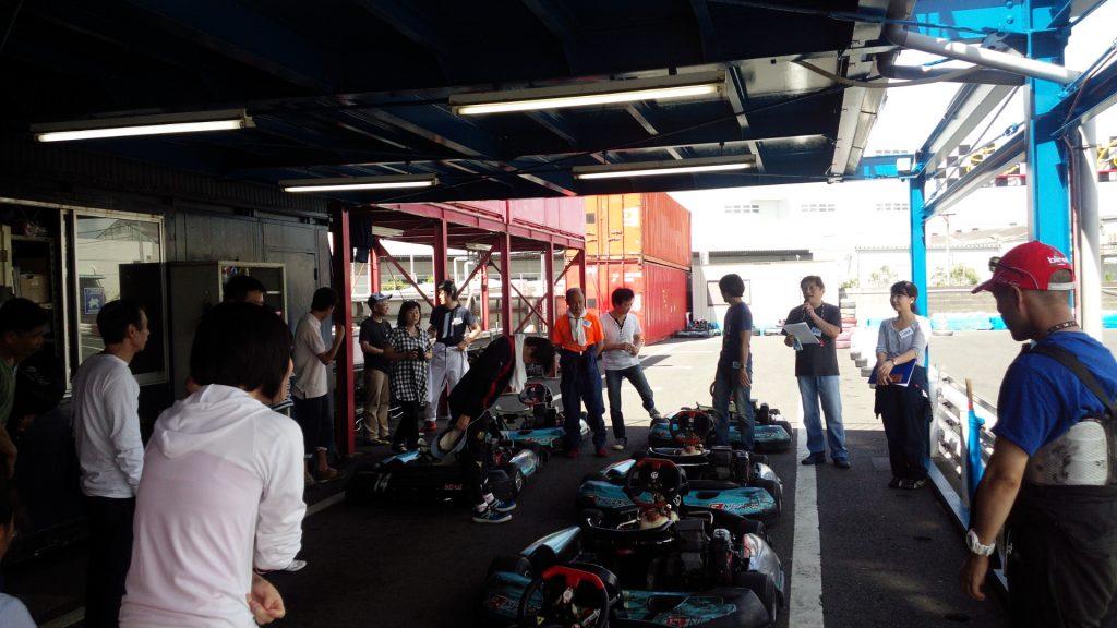 サリサリカリー杯のドライバーズブリーフィング(ルール説明)