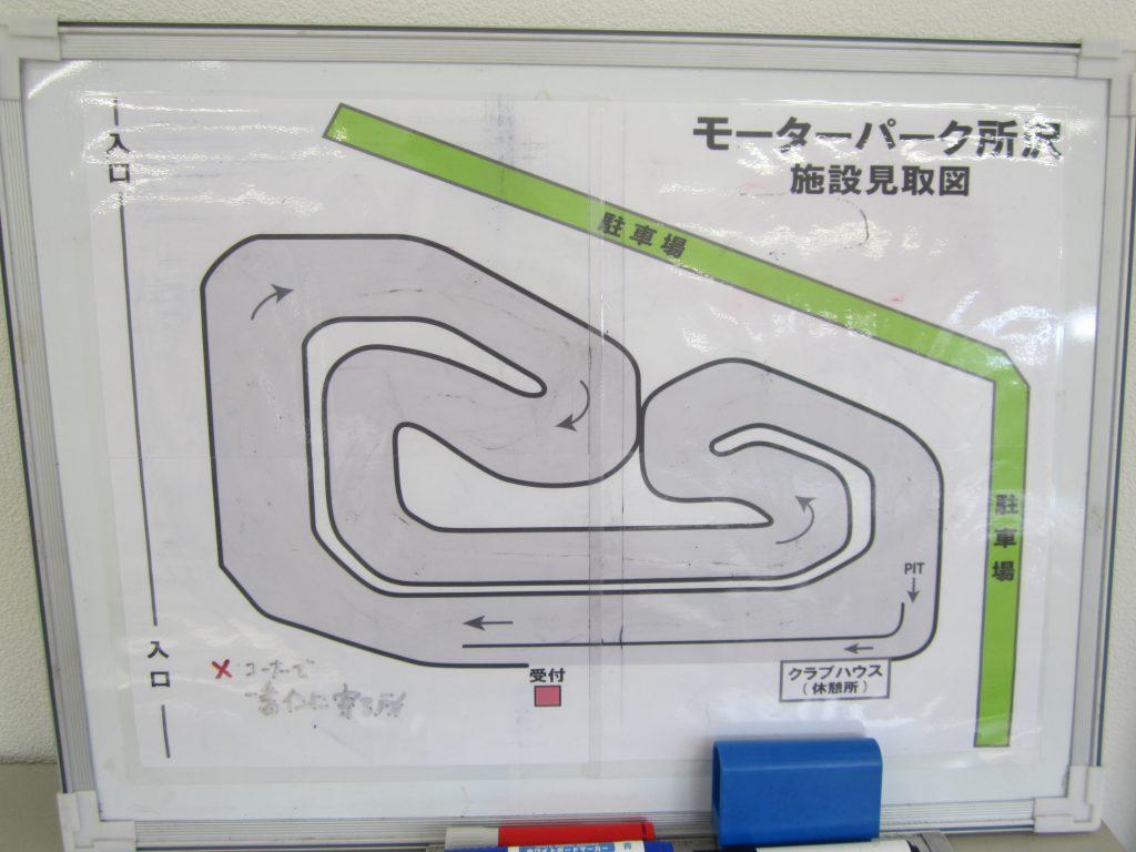 モーターパーク所沢のコースレイアウト アクセル全開で攻める高速コーナーが4か所程ある高速レイアウトのサーキットです