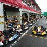 Biwako SportsLand