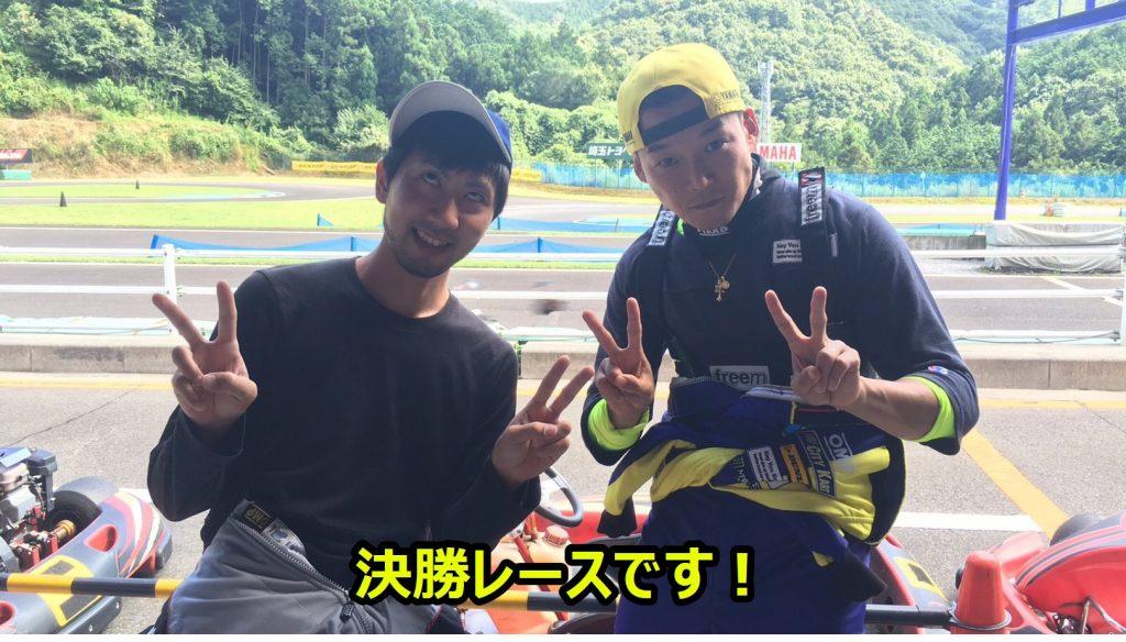 フェスティカサーキット栃木でのGreenBrave耐久の決勝レース!