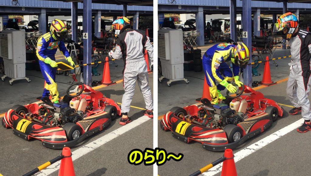 フェスティカサーキット栃木でのGreenBrave耐久にてドライバー交代