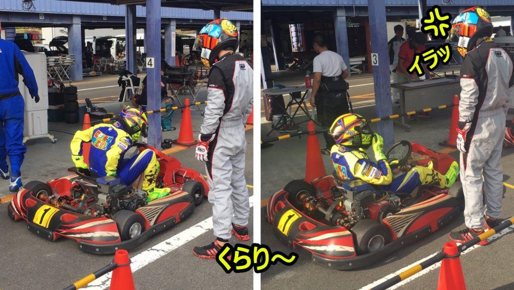 フェスティカサーキット栃木でのGreenBrave耐久にてゆっくりドライバー交代