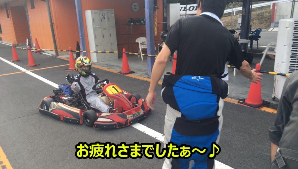 フェスティカサーキット栃木でのGreenBrave耐久の決勝終了