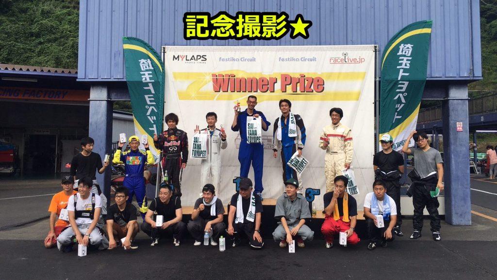 フェスティカサーキット栃木でのGreenBrave耐久の記念撮影