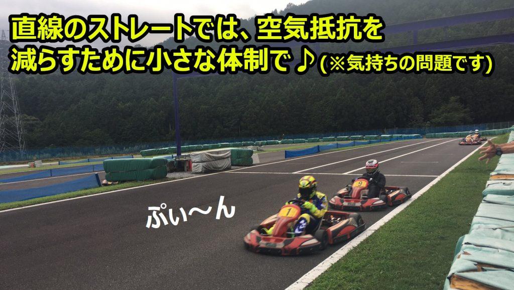 フェスティカサーキット栃木でのGreenBrave耐久の予選の様子