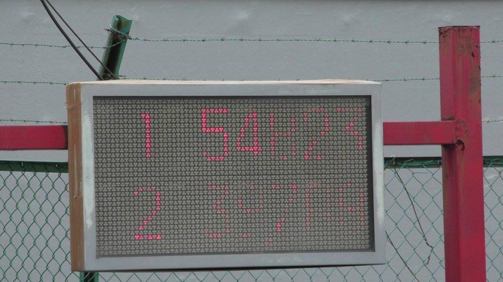 シティカートの電光掲示板