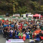大井松田カートランドのレース集合写真
