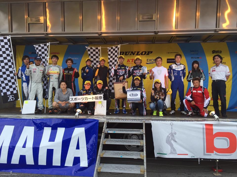 N35日本一決定戦チャレンジクラス表彰式