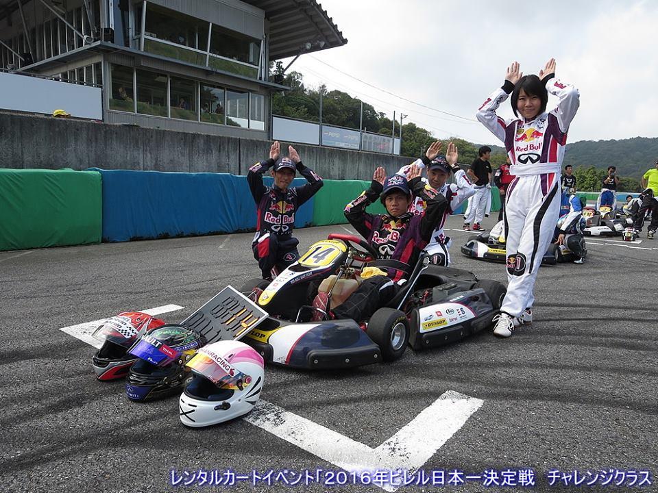 N35日本一決定戦チャレンジクラスグリッド