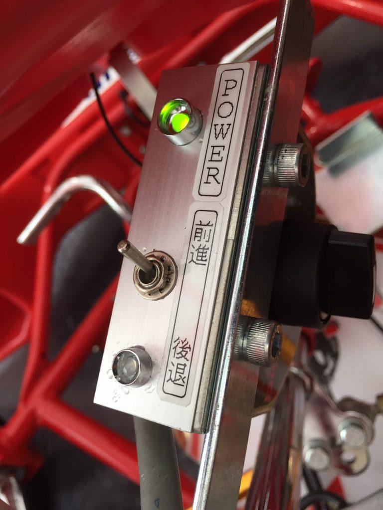 MITSUBAとビレルが開発した電気カートのスイッチ