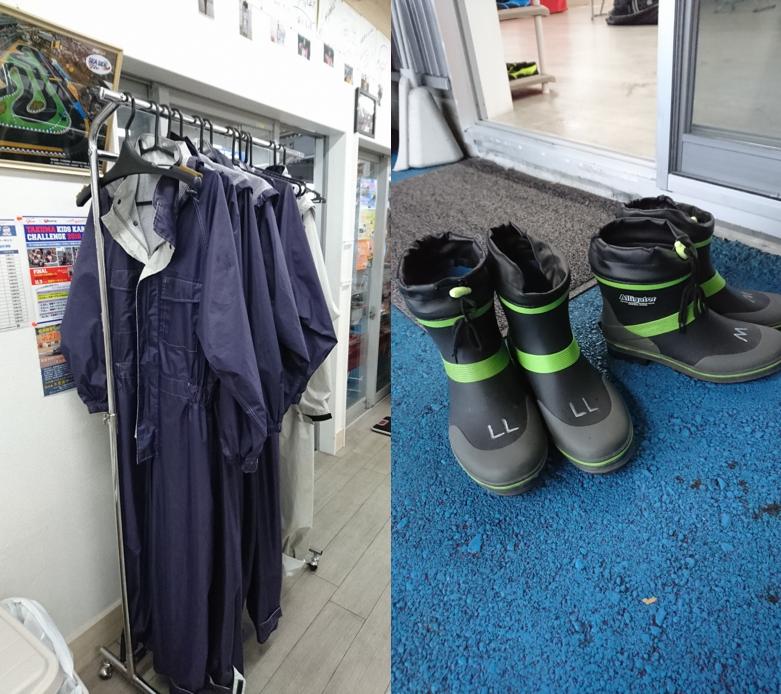 木更津サーキットの雨装備