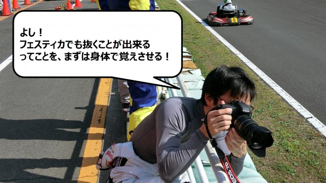 O田さんが通る➁