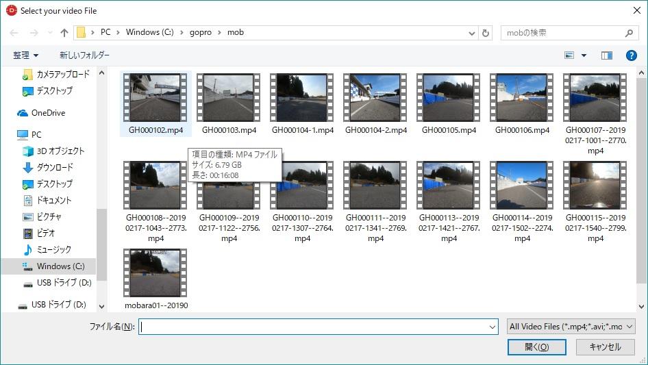 Dashware Windows 10