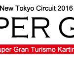 NTC SUPER GT-K