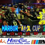SWS HARBOR Endurance CUP