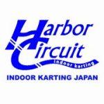 ハーバーサーキットのロゴ