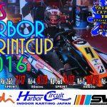 SWS HARBOR Sprint CUP