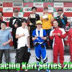 ALIVE Racing Kart Series 2016 Rd.4