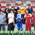 ALIVE Racing Kart Series 2016 Rd.4